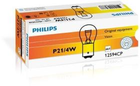 PHILIPS 12594CP - LAMPARA H15